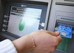Банкоматы Сбербанка не будут работать в ночь на среду