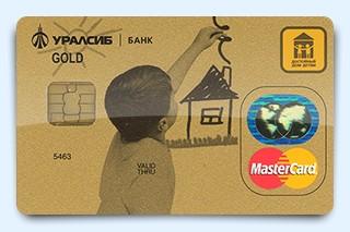 Карта MasterCard «Достойный дом детям» от банка Уралсиб