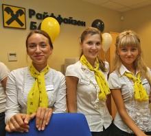 Visa Classic Unembossed от Райффайзенбанка могут открыть клиенты с 14 лет