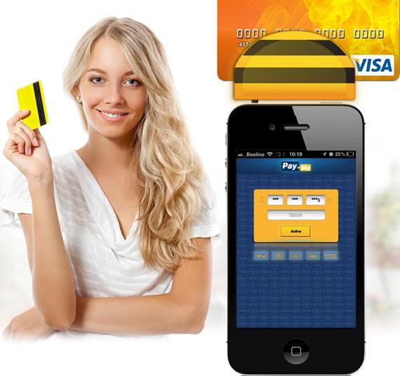 Билайн представил гаджет для оплаты картами с телефона