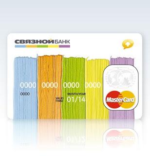 Связной Банк вводит MasterCard SecureCode и разрешает сменить ПИН-код карты