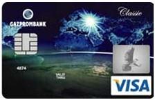 Кредитные карты Газпромбанка, виды и особенности