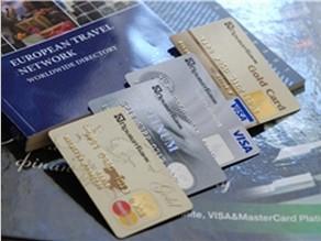 Украина: как бесплатно и безопасно использовать кредитную карту