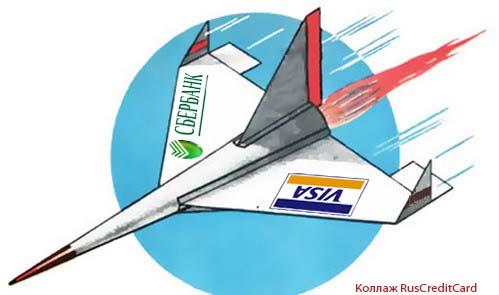 Сбербанк запустил услугу моментальных денежных переводов на карты Visa