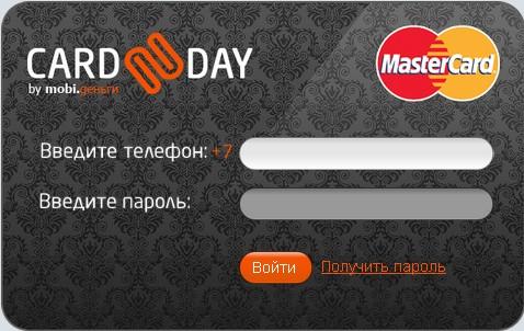 Онлайн кредит на карту без отказа украина круглосуточно с плохой кредитной историей
