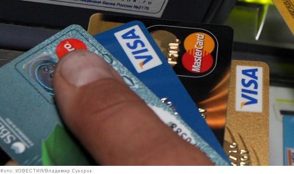 Visa и MasterCard в рекламе не нуждаются