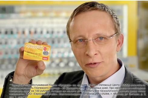 рекламная кампания реферат