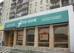 Visa Virtuon без комиссии на майские праздники от СКБ-банка
