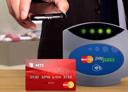 МТС Банк полностью перешел на выпуск микропроцессорных карт