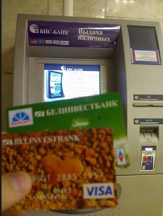 Банковские карты для слепых от белорусского банка