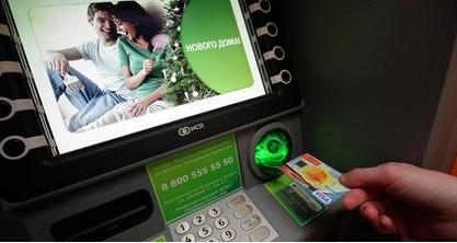 Сбербанк прекращает выпуск банковских карт с магнитной полосой