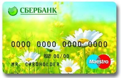 """Сбербанк выдал пенсионерам более 10 миллионов карт Maestro """"Социальная"""""""