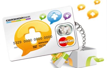iQBank - новая система дистанционного обслуживания Связного Банка