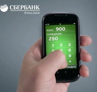 как отправить смс с телефона на телефон инструкция