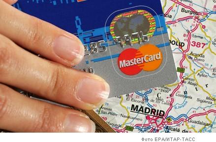 Начато антимонопольное расследование против MasterCard