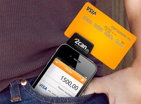 2can и Мастер-Банк выпустили мобильный терминал для малого и среднего бизнеса