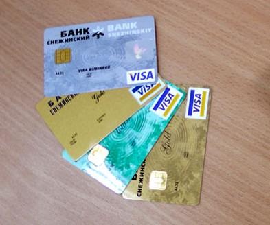 Visa Gold за пол цены от банка Снежинский