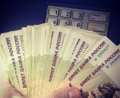 Рейтинг кредитных карт 2013 украина