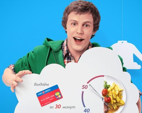 КРЕДИТ ЕВРОПА БАНК и сайт про кредитную карту CARD CREDIT