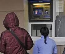 Куда исчезают деньги с банковской карты