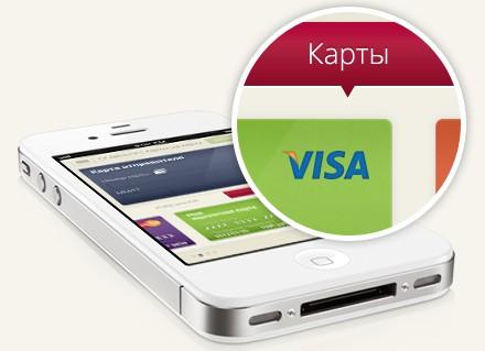 Альфа-Банк: бесплатное приложение для iPhone для перевода с карты на карту