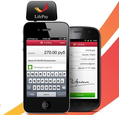 ВУЗ-банк предлагает мобильные терминалы бесплатно