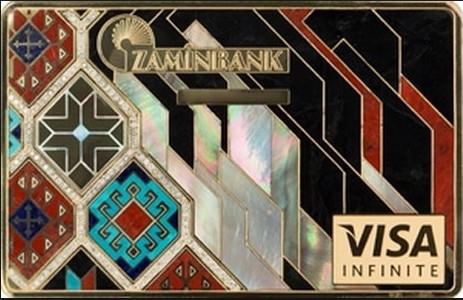 Visa Infinite Exclusive из чистого золота от азербайджанского Zaminbank