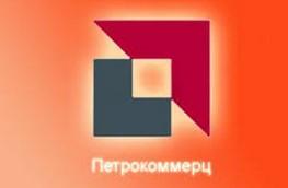 Банк Петрокоммерц запустил моментальную кредитную карту «Комфорт»