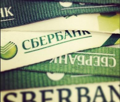 Клиенты Сбербанка самостоятельно выберут ПИН-код карты