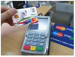 Связь-Банк и Почта России внедряют бесконтактную форму оплаты