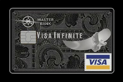 Мастер-Банк начинает выпуск бесконтактных vip-карт Visa Infinite