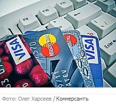 Visa: мошенничество с картами на минимальном уровне за 20 лет