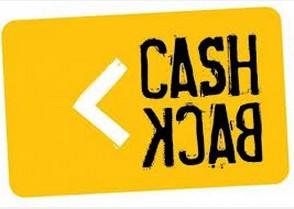 Рейтинг кредитных карт с кешбеком