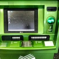 Снятие денег без комиссии по картам Сбербанка в Турции и Хорватии
