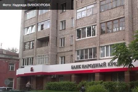 Как сисадмин в Хакасии украл 9 миллионов рублей