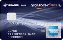 Банк Уралсиб начал выпуск карт American Express