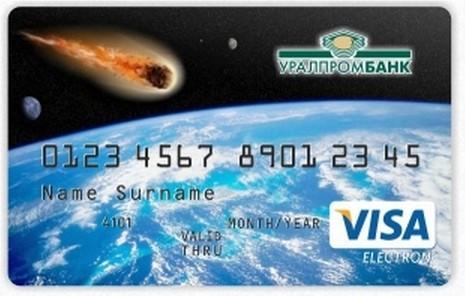 Челябинский метеорит на банковской карте Уралпромбанка