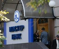 Мастер-Банк: услуга приема к оплате карт и электронных денег для предприятий