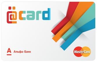 Виртуальная предоплаченная карта «ёCard» от Альфа-Банка