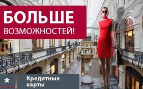 Банк «Петрокоммерц» запустил технологию 3-D Secure