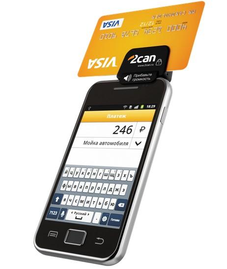 Мобильный терминал 2can в продаже в Евросети