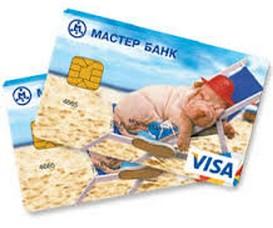 Мастер-Банк один из лидеров по выпуску карт в России стал историей