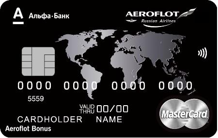 Aeroflot MasterCard World Black Edition от Альфа-Банка