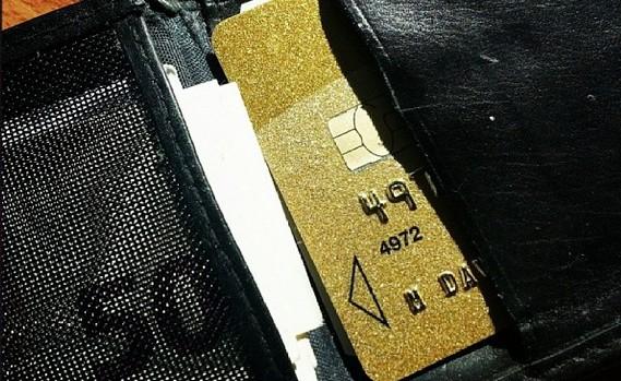 Технический овердрафт или почему банк снял деньги с карты