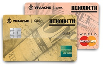 Комплект кредитных карт от банка Уралсиб и газеты Ведомости