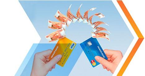 Бинбанк: перевод денег с карты на карту в интернет-банке