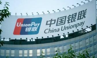 UnionPay пришла в Украину