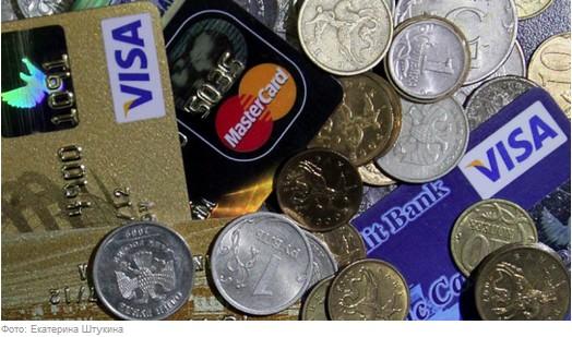 Visa и MasterCard не работают по приказу США