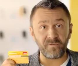 Сергей Шнуров и Кукуруза MasterCard