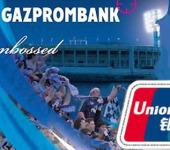 Газпромбанк приступил к выпуску карт UnionPay